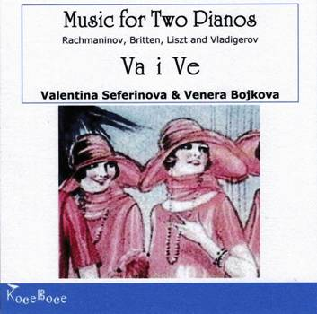 Music for 2 Pianos by 'Va i Ve'